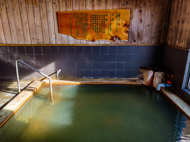 2019/2/12 湯の川温泉 漁火館