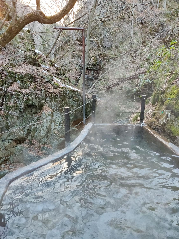 仙人岩風呂 正面
