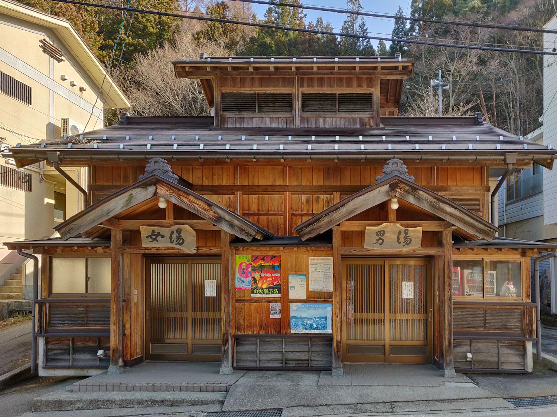 山田温泉滝の湯 外観