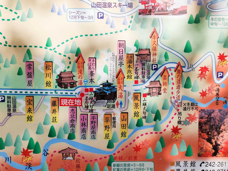 山田温泉 地図