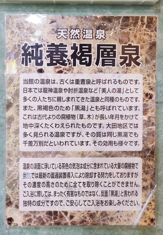 2019/4/30 桜館