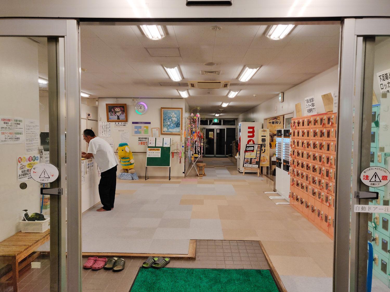 横浜温泉チャレンジャー玄関
