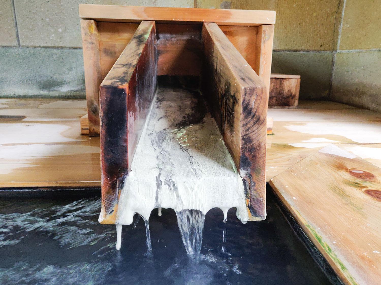西山温泉 旅館中の湯 離れ内湯湯口