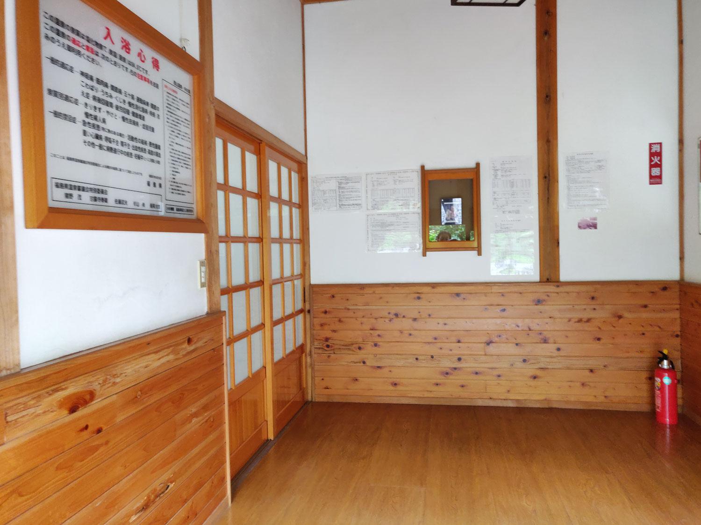西山温泉 旅館中の湯 離れ玄関