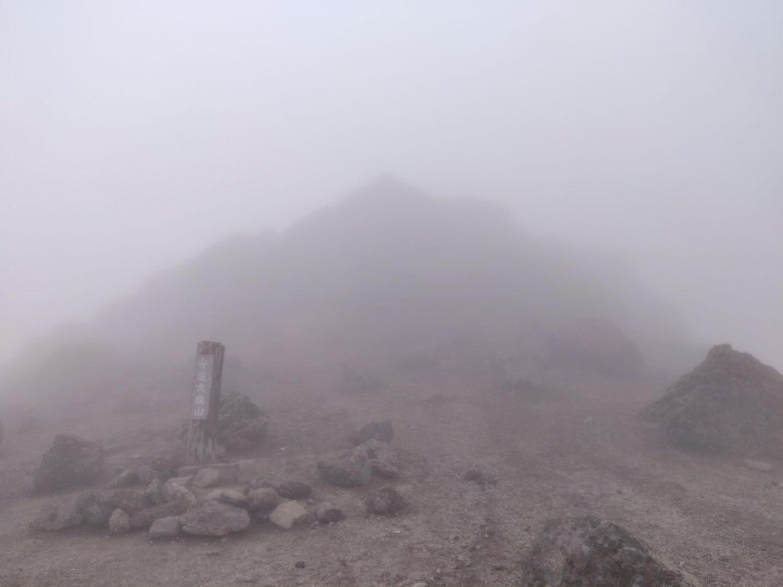 安達太良山頂下