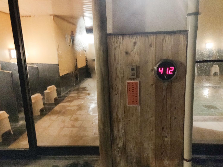 中川温泉信玄館 夢幻の湯露天風呂温度