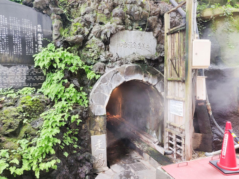 伊豆山温泉走り湯洞洞窟入口