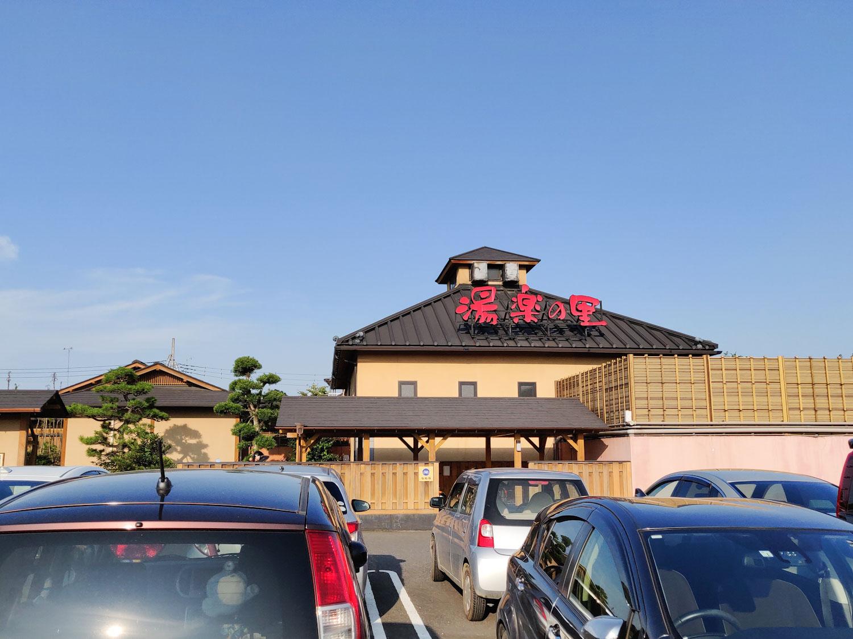 2019/8/5 栃木温泉湯楽の里