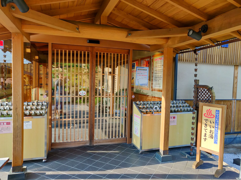 栃木温泉湯楽の里 いいお湯できてます
