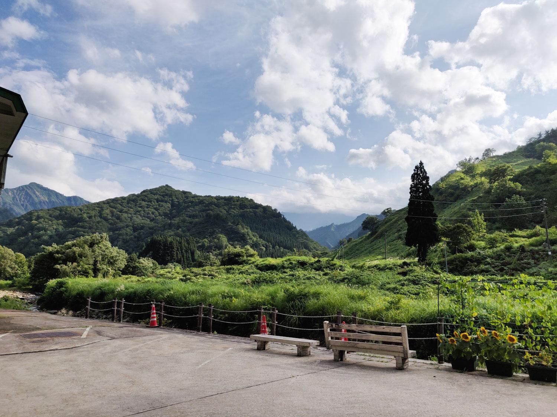 泡の湯温泉三好荘 地形