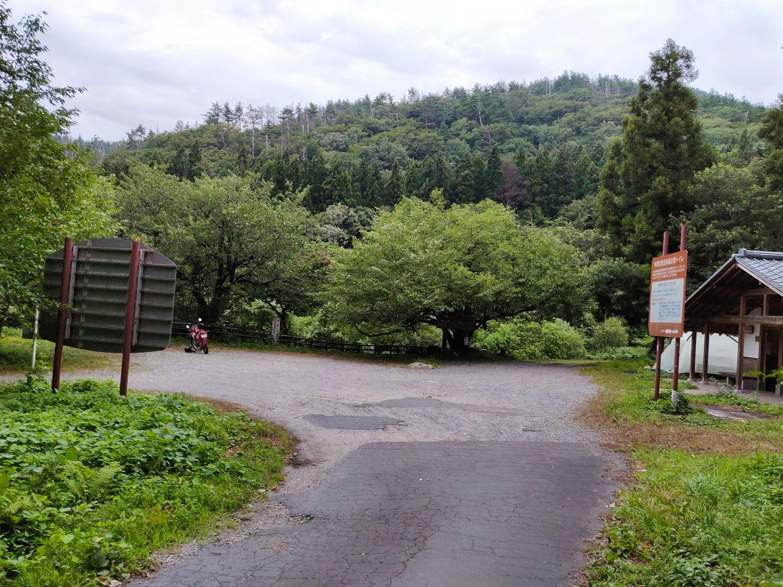 奥村杉キャンプ場入り口