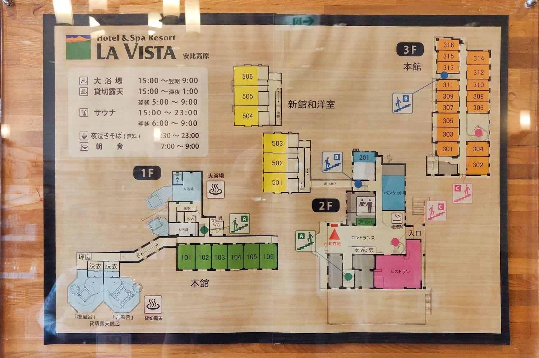 ラビスタ安比高原 館内図