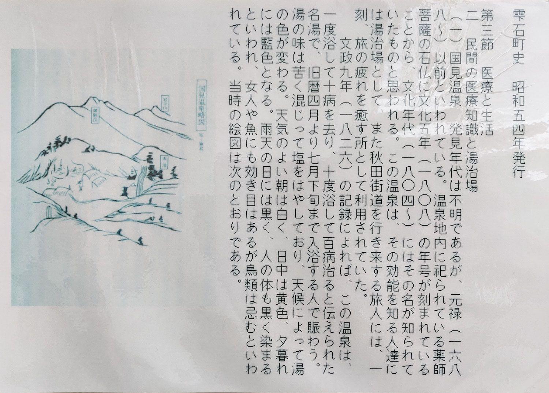 石塚旅館歴史