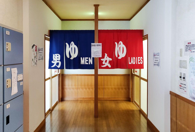 永岡温泉夢の湯 浴場入口
