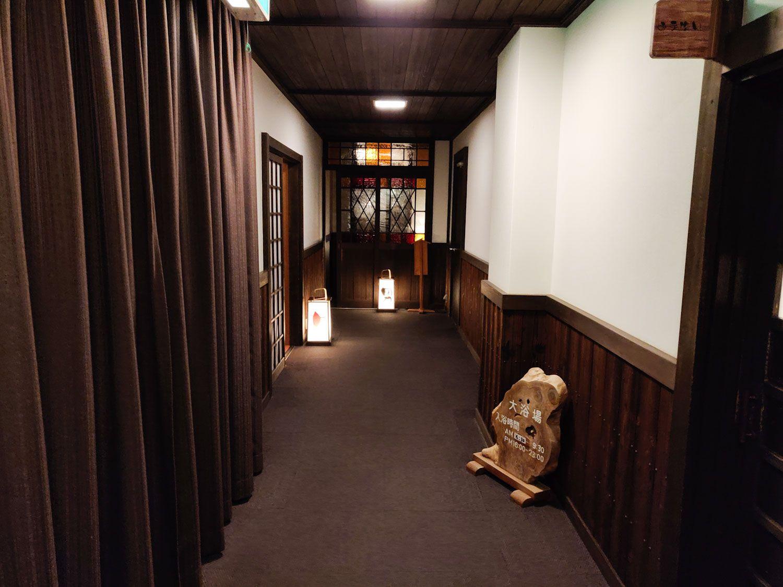 木津温泉ゑびすや 脱衣場前の廊下