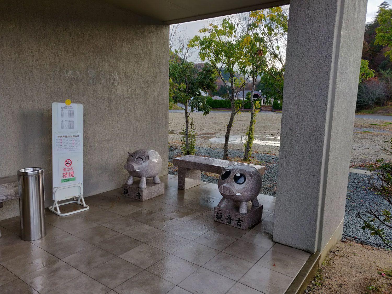 草山温泉やまもりの湯 謎の像