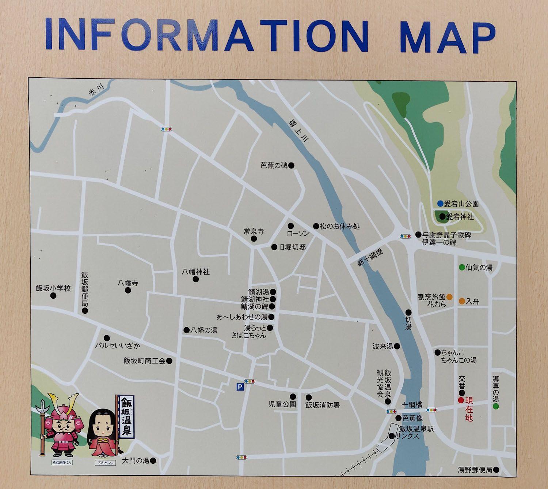 飯坂温泉地図