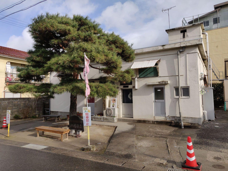 飯坂温泉 八幡湯