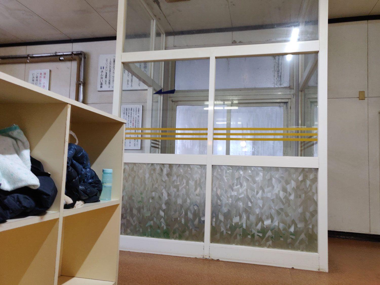 三内ヘルスセンター 浴室