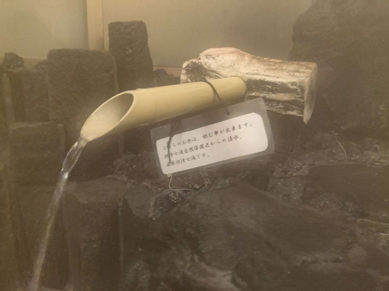 七滝温泉ホテル 家族風呂檜風呂 飲み水