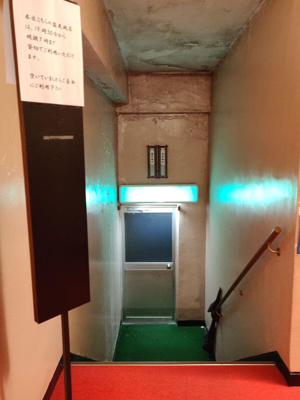 七滝温泉ホテル 庭園露天風呂 入口