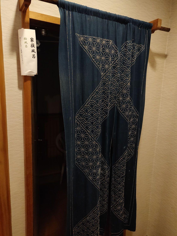 七滝温泉ホテル 檜風呂