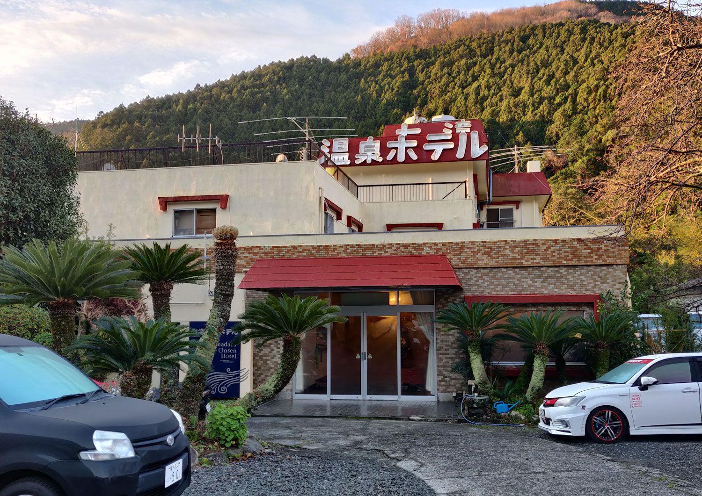 七滝温泉ホテル 正面