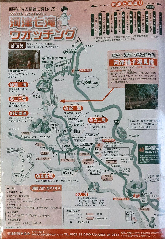 七滝温泉ホテル 地図