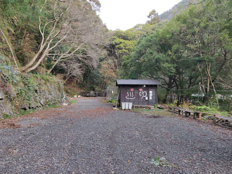 七滝温泉ホテル 洞窟風呂までの道