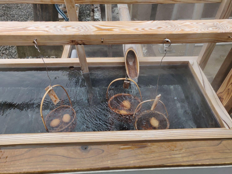 峰温泉大噴湯 茹で卵