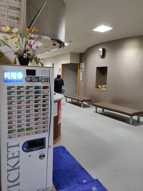 横浜天然温泉くさつ 内部