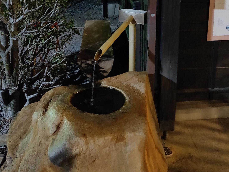 2020/3/20 金島温泉 富貴の湯