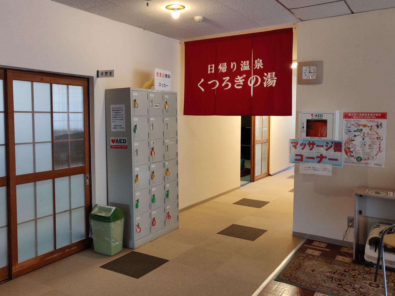 応徳温泉 廊下