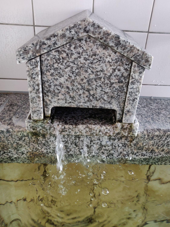 長英の隠れ湯 湯口