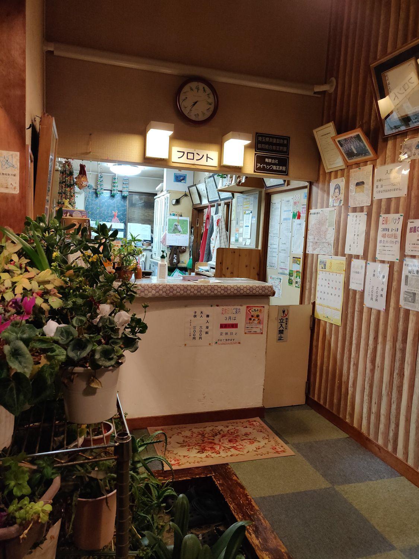 倉渕温泉 フロント