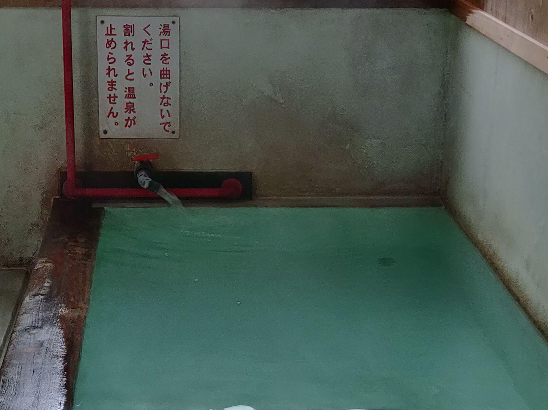 2020/3/22 草津温泉 共同浴場巡り その5