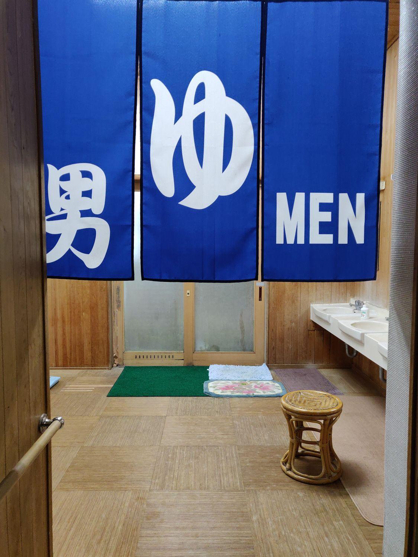 倉渕温泉 男湯入口