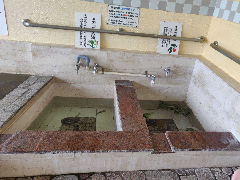 椿温泉 しらさぎ 朝の薬草風呂