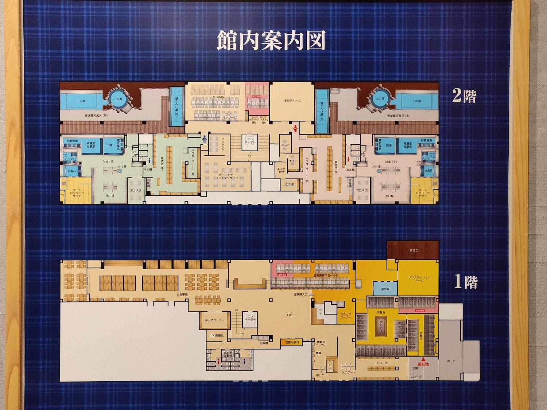 幕張温泉 湯楽の里 館内図