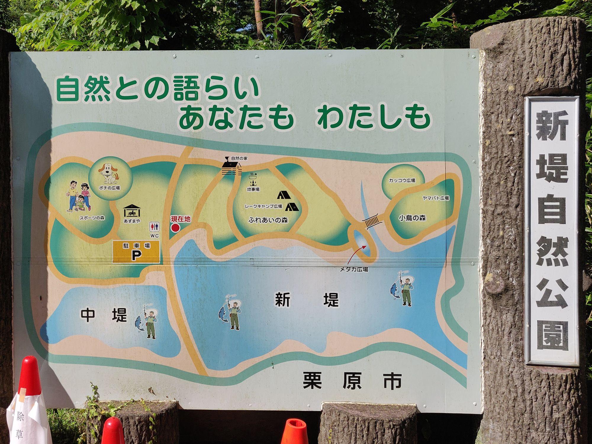 高清水新堤自然公園キャンプ場 地図