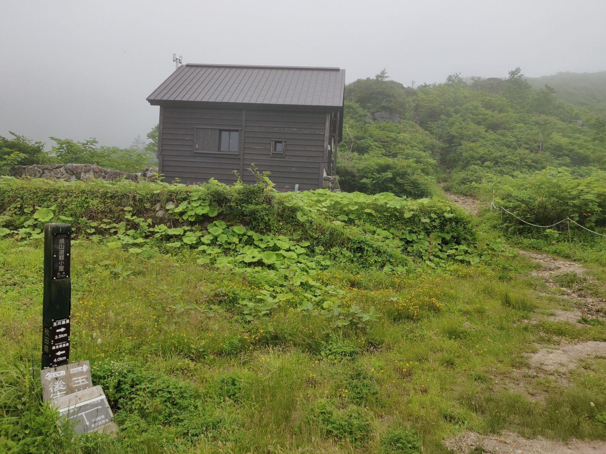 焼山 避難所