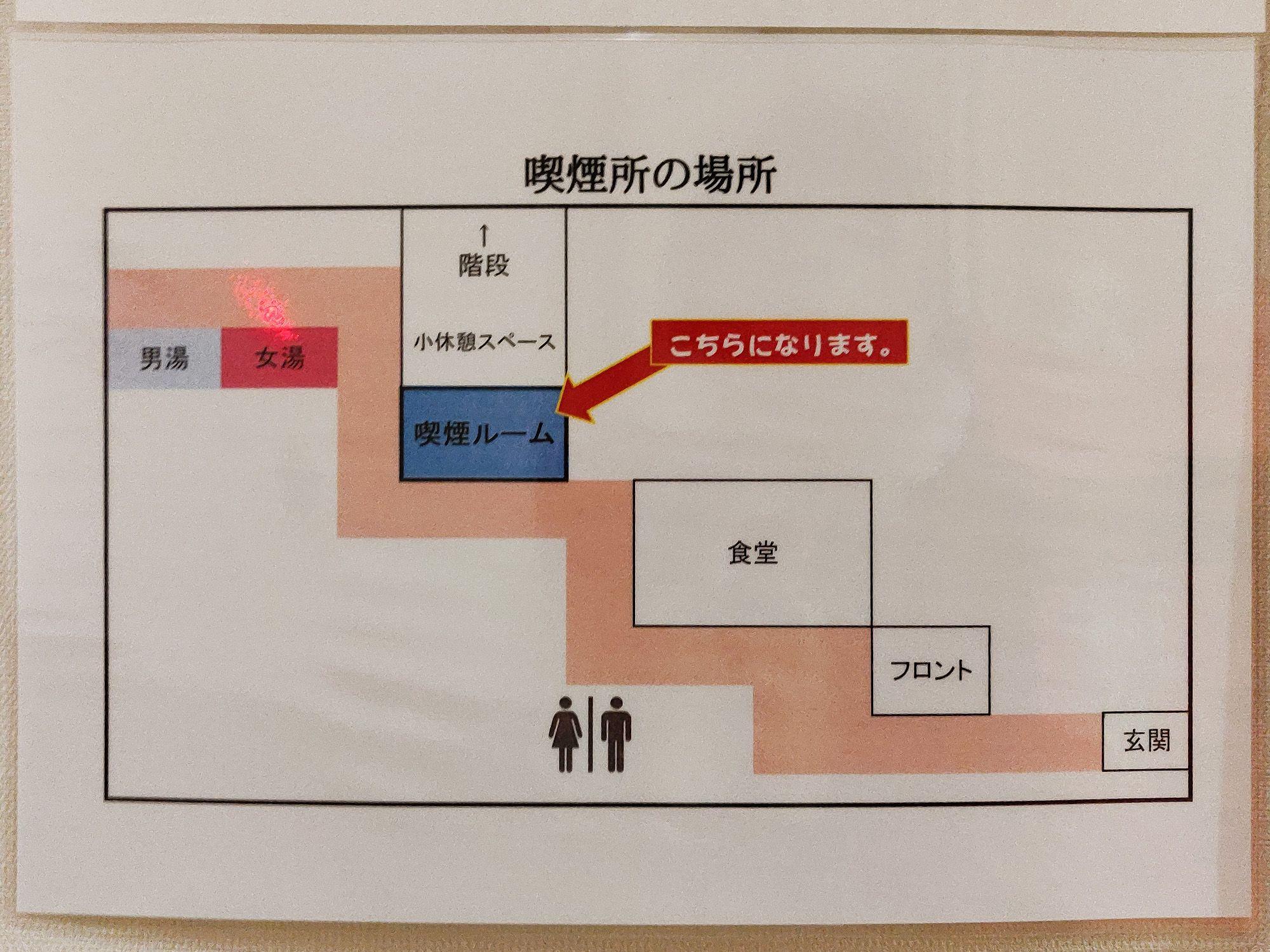 矢巾温泉 館内図