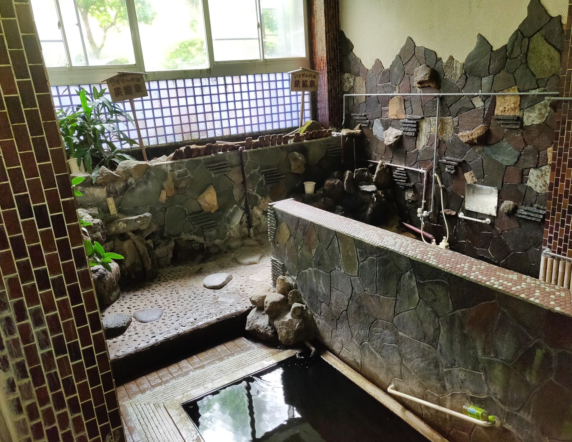 いさぜん旅館 浴室