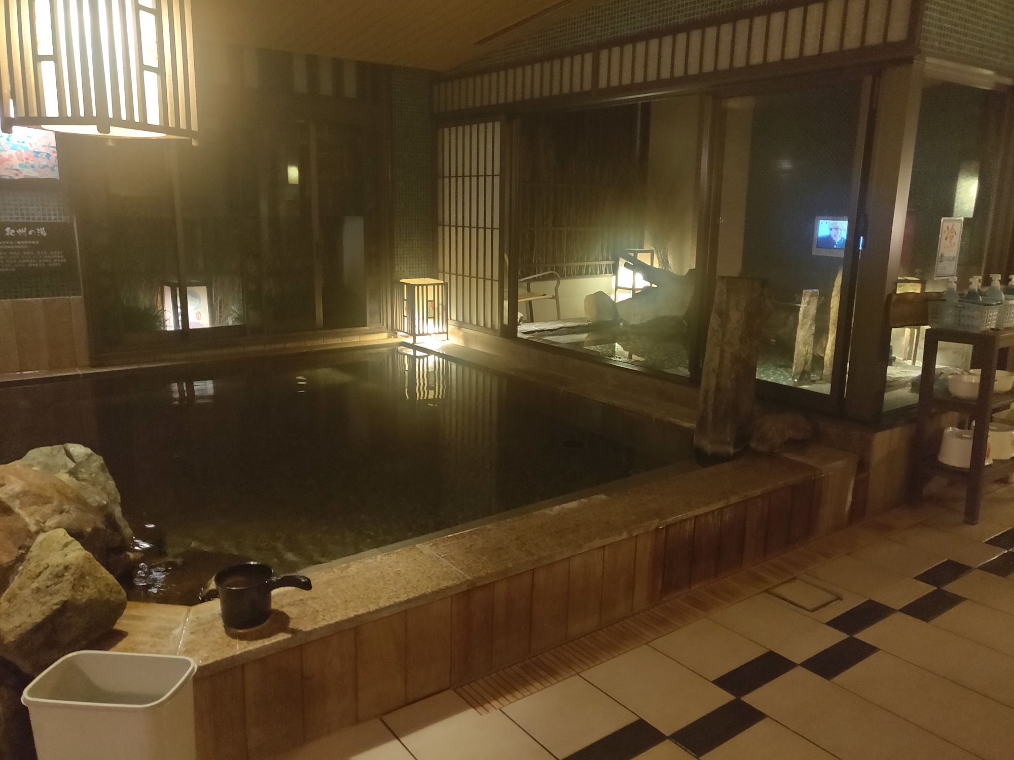 ドーミーイン紀州の湯 浴室