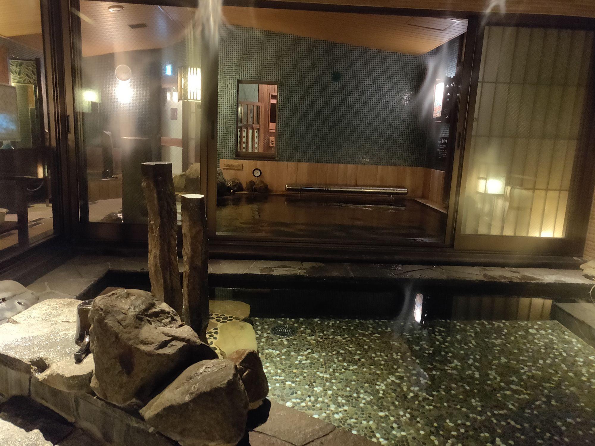 ドーミーイン紀州の湯 浴槽