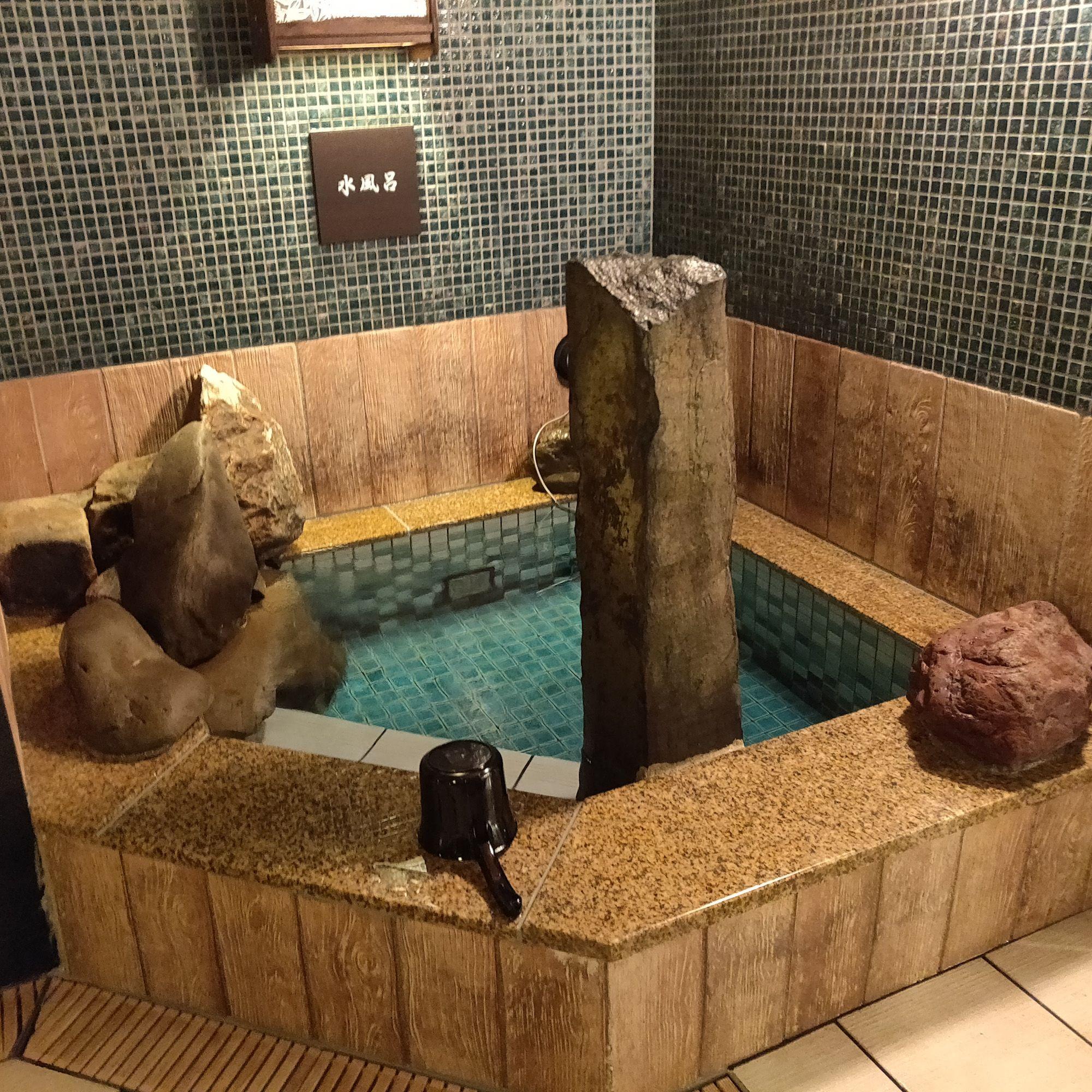 ドーミーイン紀州の湯 水風呂