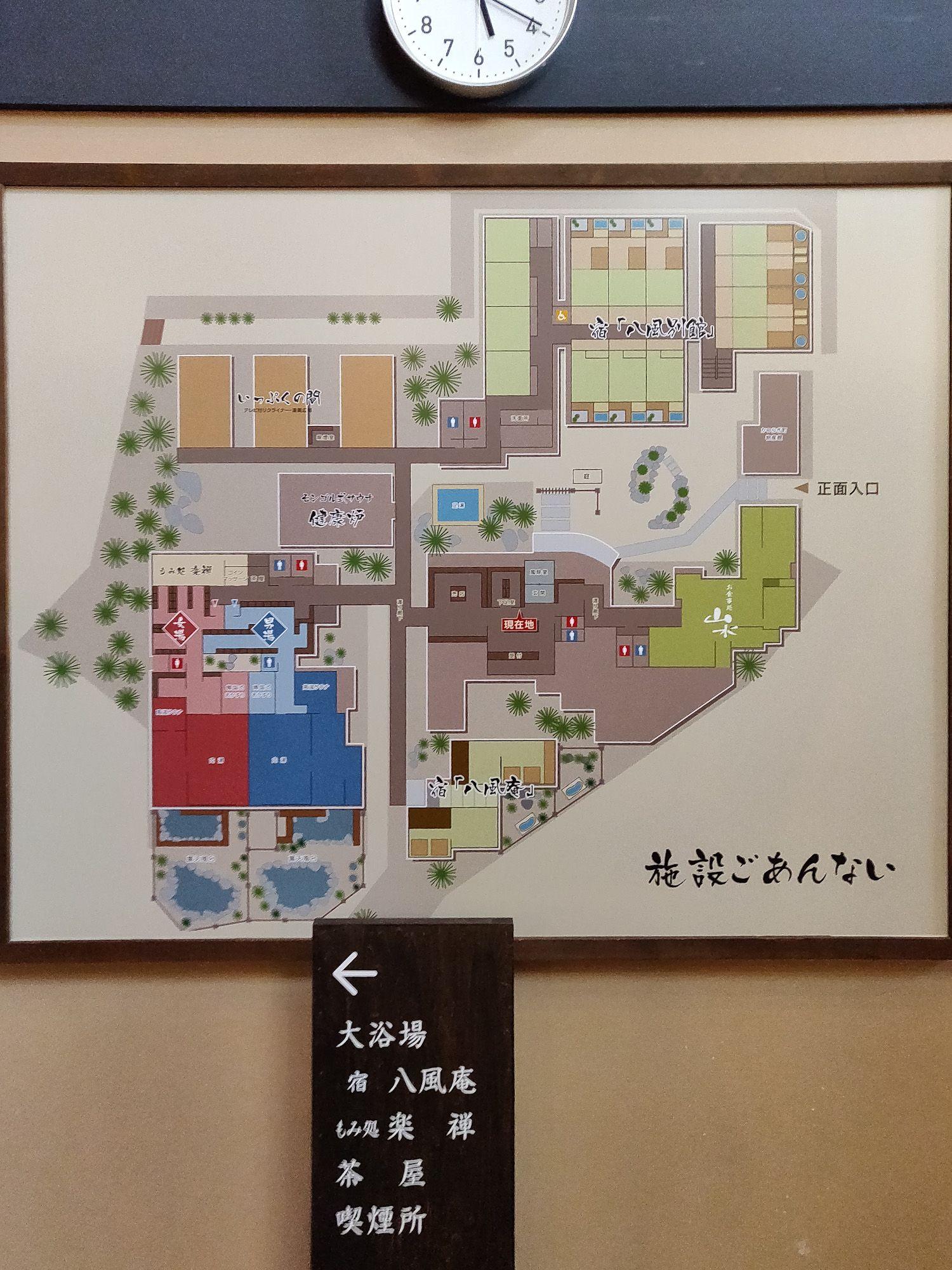 かつらぎ温泉八風の湯 館内図