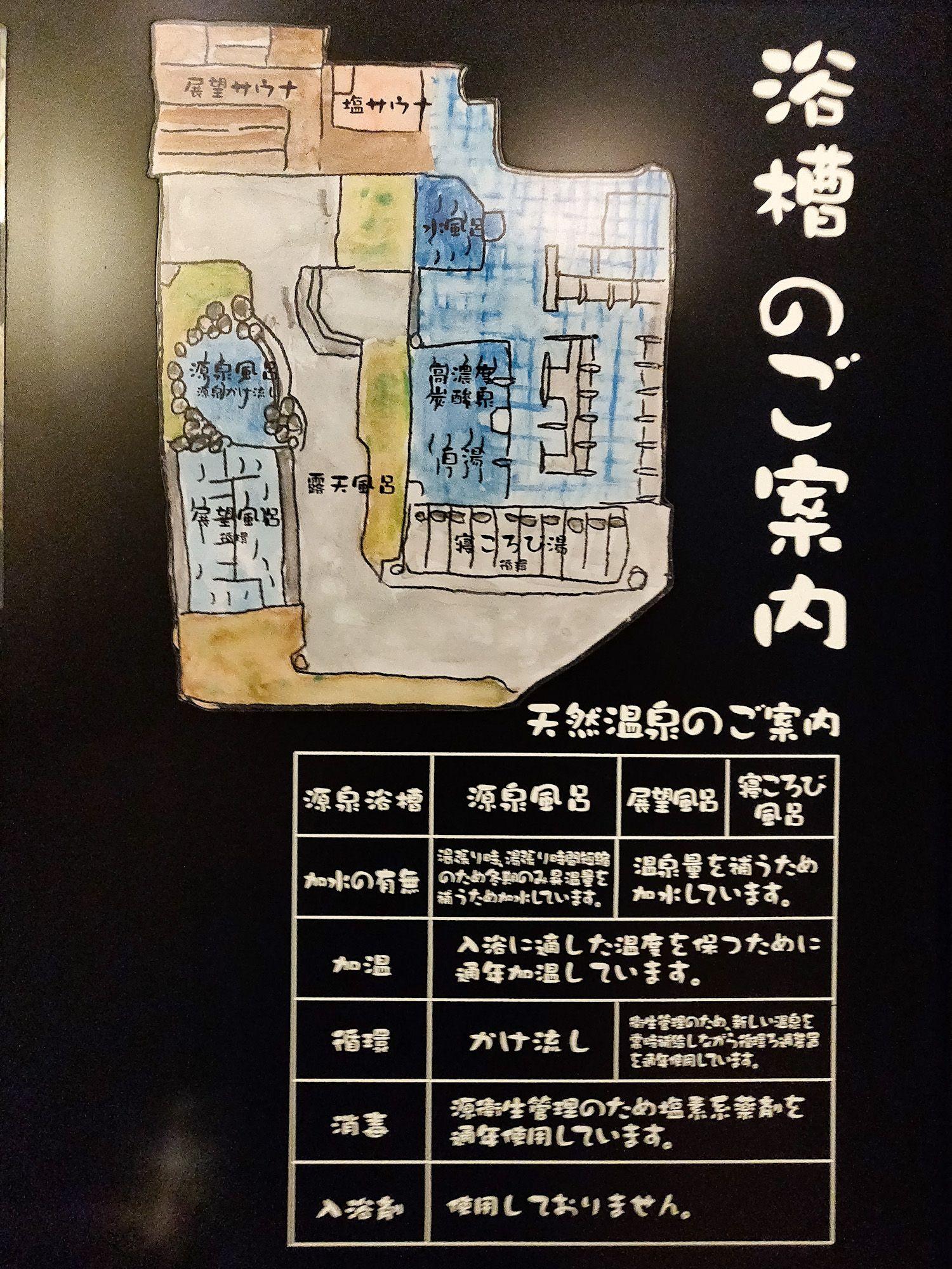 喜楽里別邸 宮沢湖 館内図