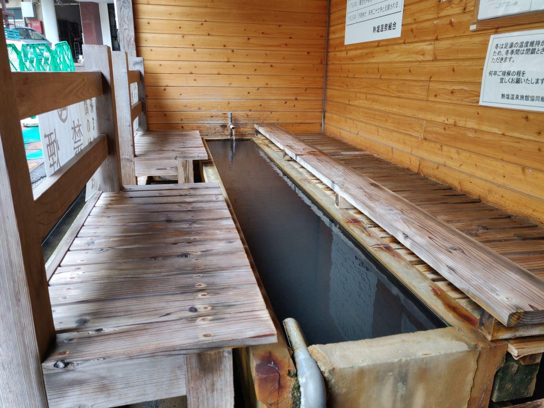 示現寺足湯 浴槽