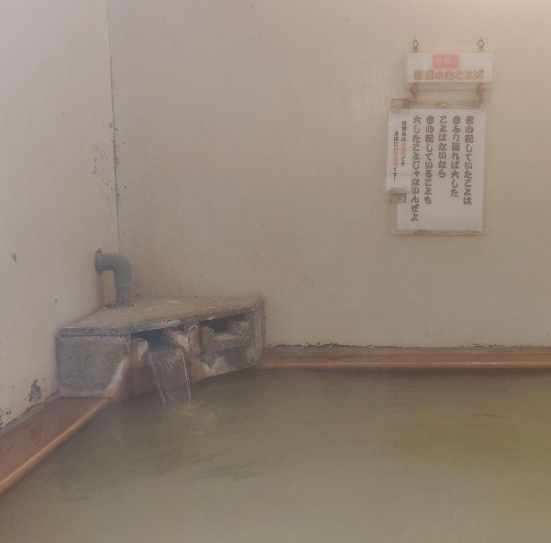 大浴槽の湯口